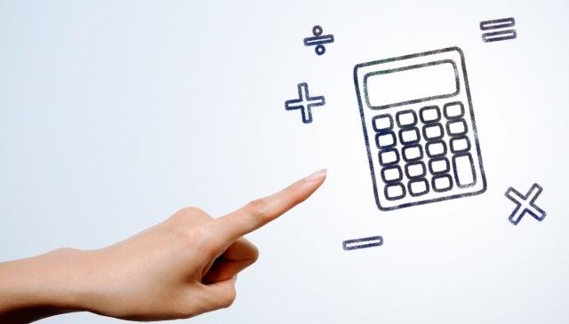 電気料金の計算イメージ画像