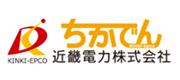 ちかでん(近畿電力株式会社)のロゴ画像