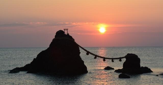 中部エリアの観光地「夫婦岩」のイメージ画像