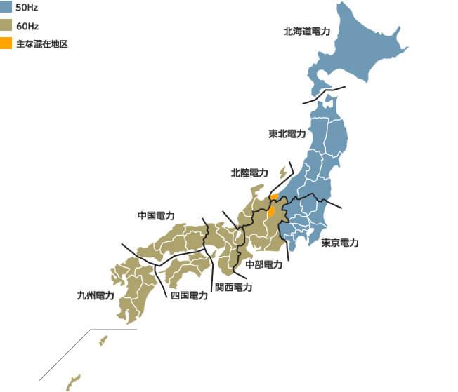 日本の電力系統エリアと周波数の違い イメージ画像
