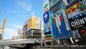 関西・近畿で選べる電力会社の電気料金比較
