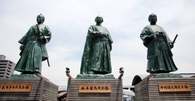 四国地方の偉人イメージ画像