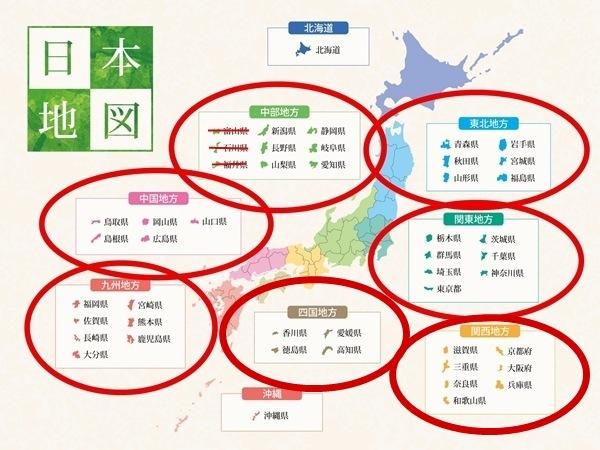 日本地図イメージ画像