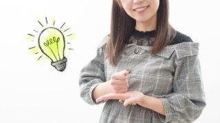 電気料金比較シュミレーションの特徴イメージ画像