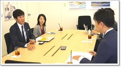 出光昭和シェルの訪問取材の様子・イメージ画像