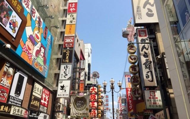 大阪の商店・事業所イメージ