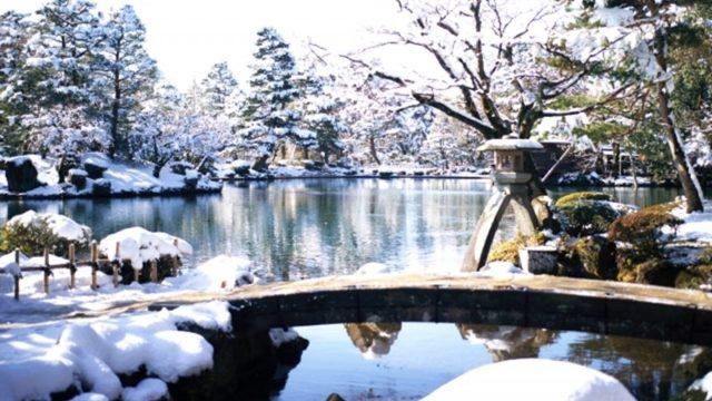 冬の北陸イメージ(兼六園)
