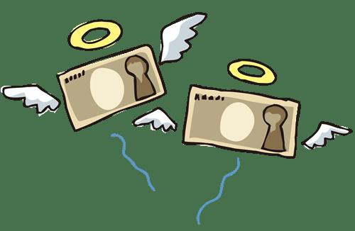 お金を2万円損するイメージイラスト