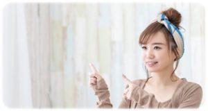 関西電力からの乗り換えおすすめプラン【完全ガイド】