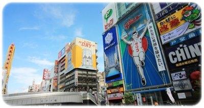 関西地方51社の電気代比較シミュレーション